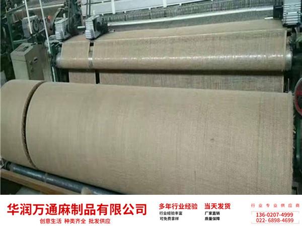 厂家直销的麻袋片|天津市可信赖的麻袋片报价
