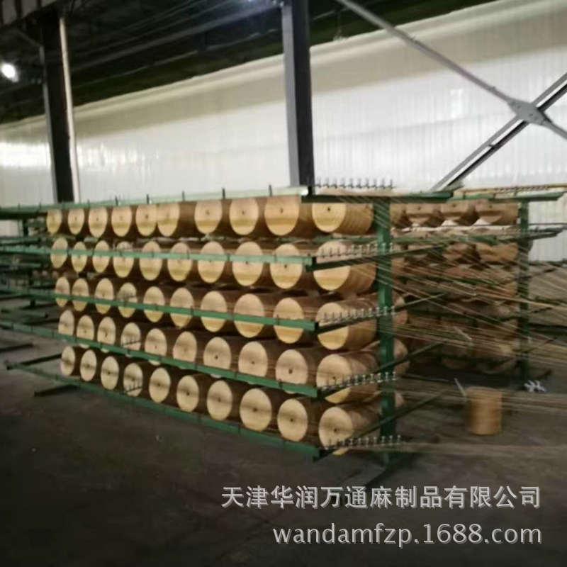 南开麻网-天津市名声好的麻网供应商是哪家