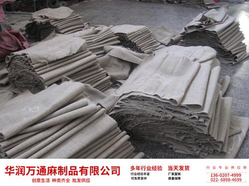 麻袋布市場行情|合格的麻袋布供應商當屬天津華潤萬通麻制品公司
