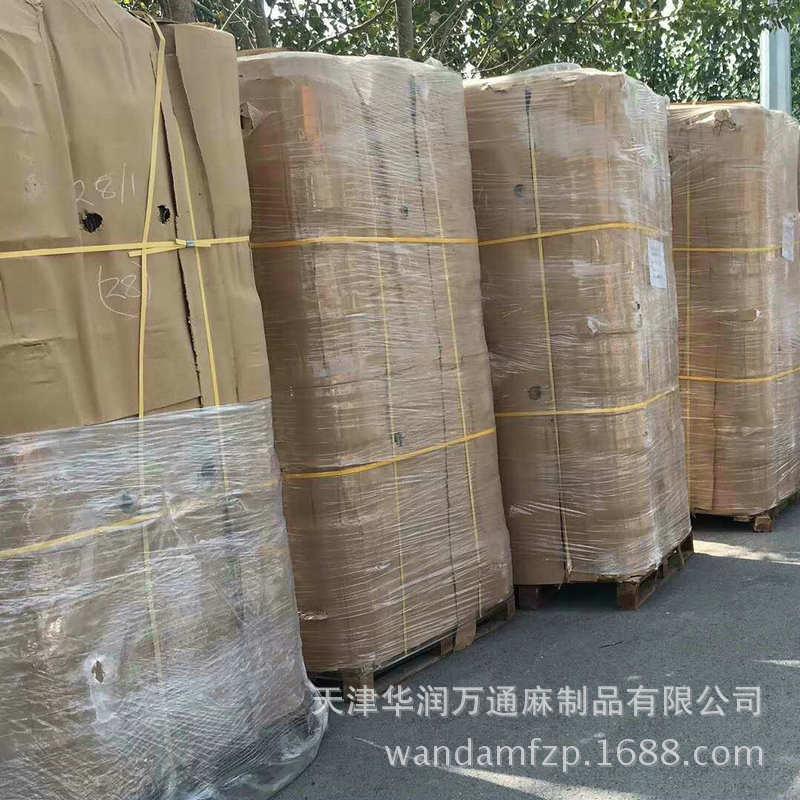 天津加盟黄麻纱线_天津华润万通麻制品公司提供有品质的黄麻纱线产品