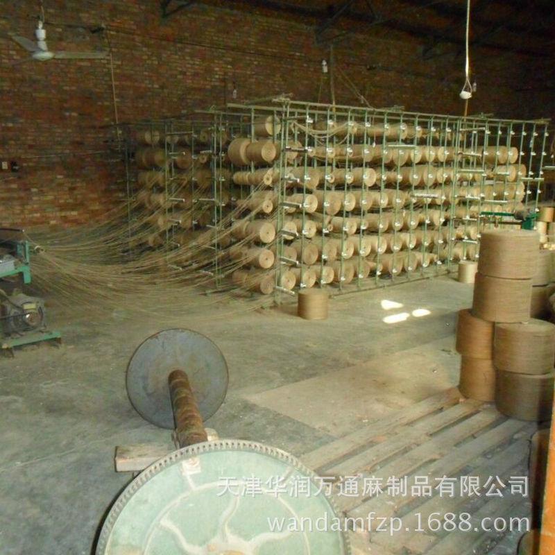 黄麻纱线出售-划算的麻布编织袋供销