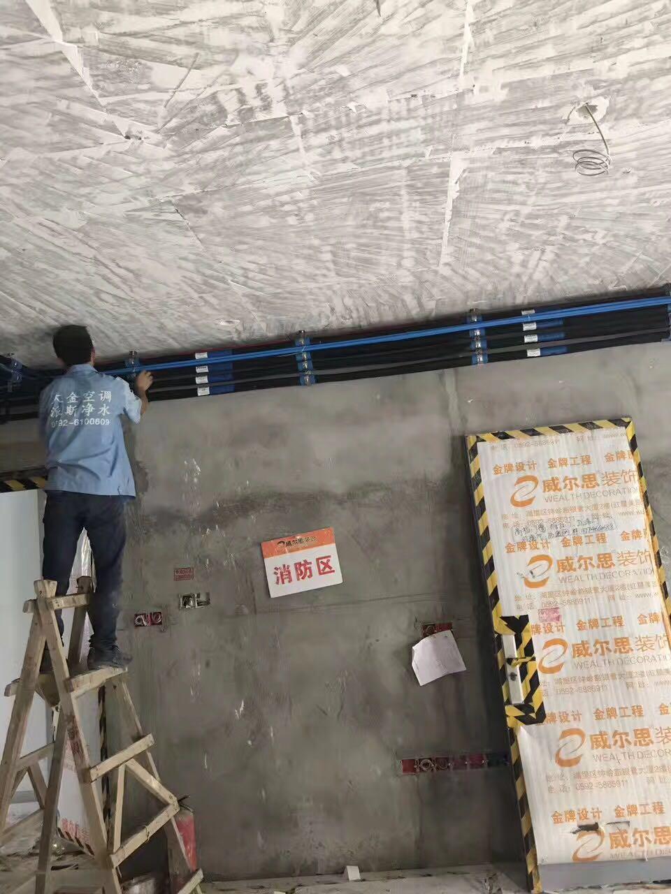 口碑好的美的中央空调销售安装维保公司_美的中央空调维修