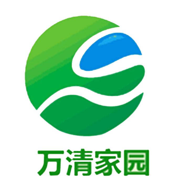 东莞市万清环保有限公司