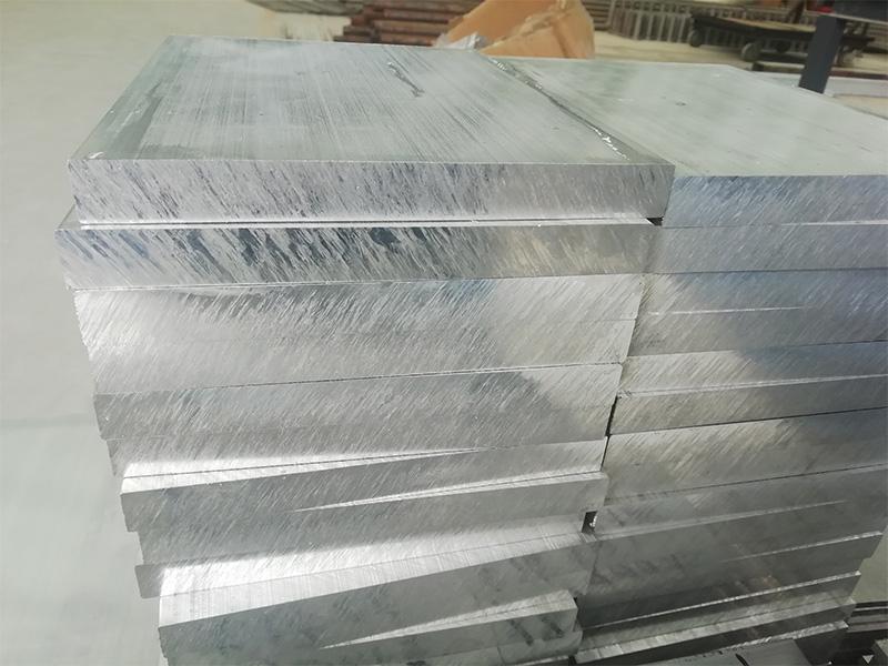 铝排厂家-大量供应品质好的铝排