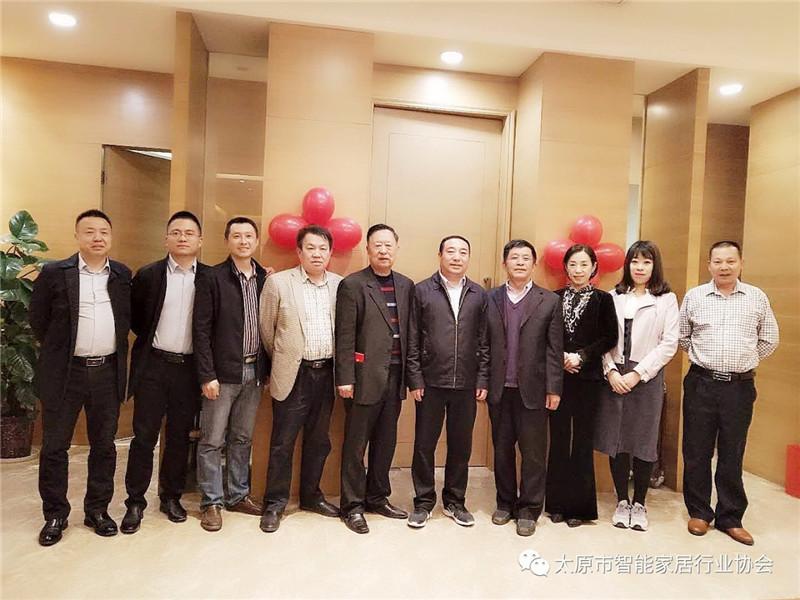 太原專業的智能家居_專業智能家居行業服務認準智能家居行業協會