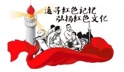 想去延安參加紅色培訓教育 推薦南陽培訓交易中心