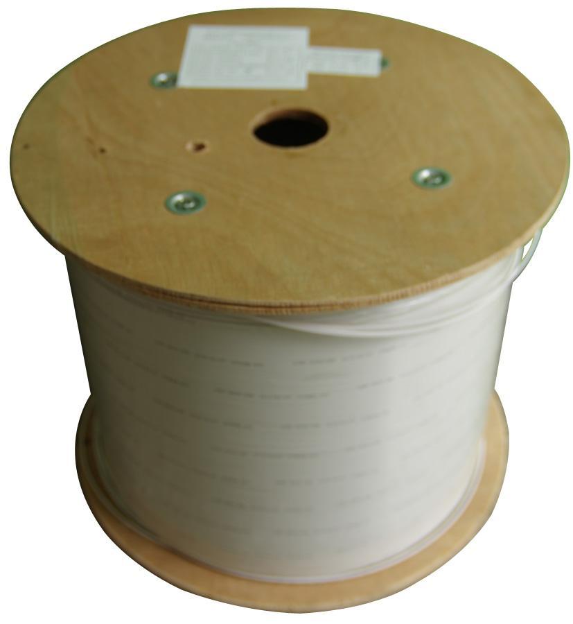福建皮线光缆厂家