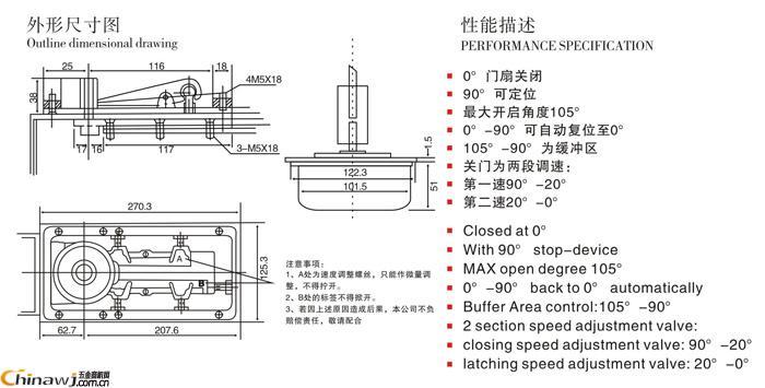 地弹簧公司-专业的开得易地弹簧K-015批发