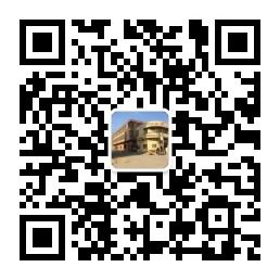 永之兴金属制品厂-开德易地弹簧系列