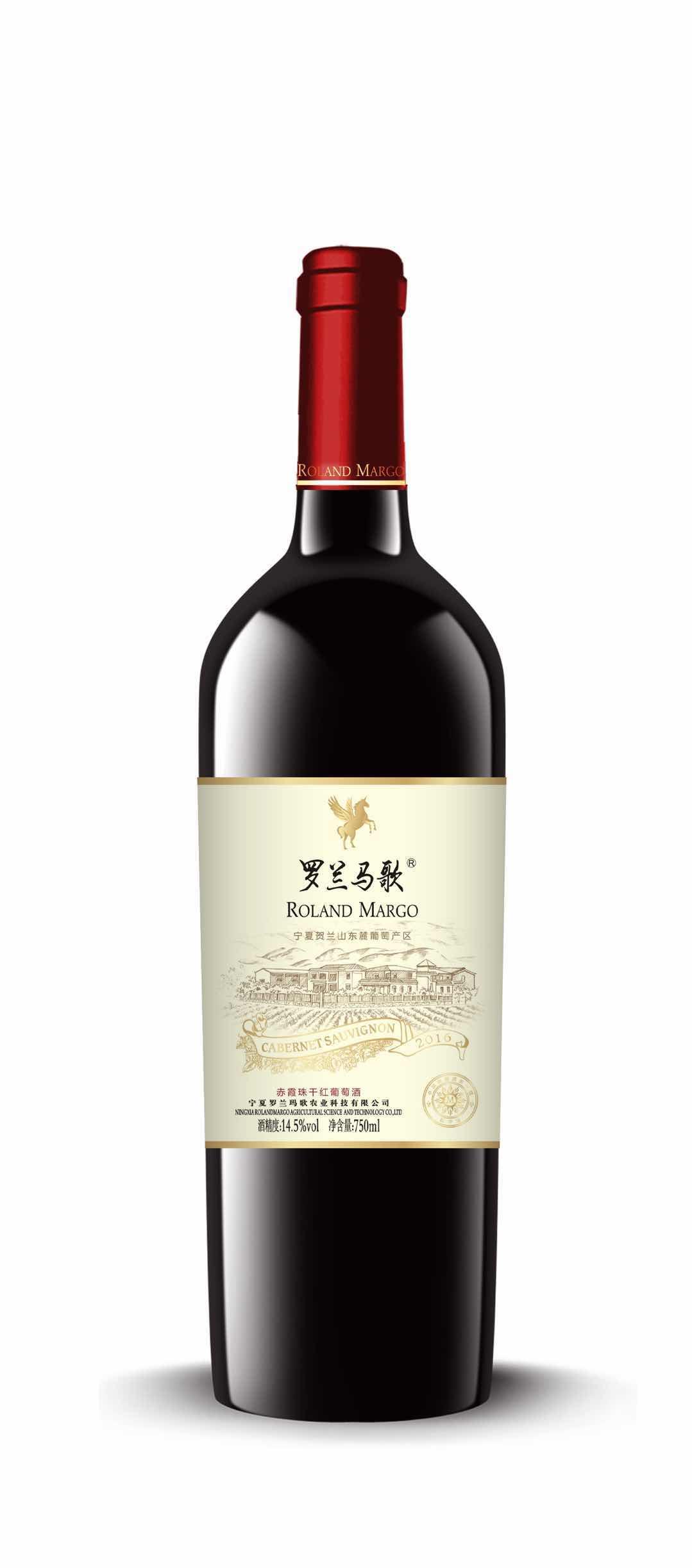 中衛原酒銷售-供應吳忠口碑好的寧夏紅酒