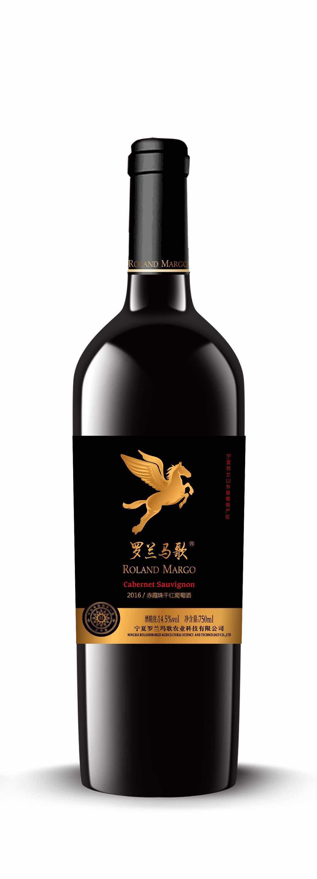 左旗原酒销售-吴忠供应不求的宁夏红酒批售