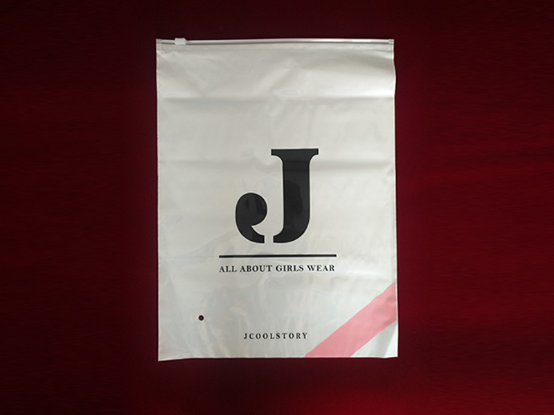 江苏复合自封袋生产厂家-上海毅勤包装材料供应同行中优良的OPP吊卡袋