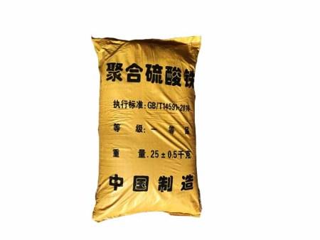 青海三氯化铁价格_甘肃哪里买划算的三氯化铁