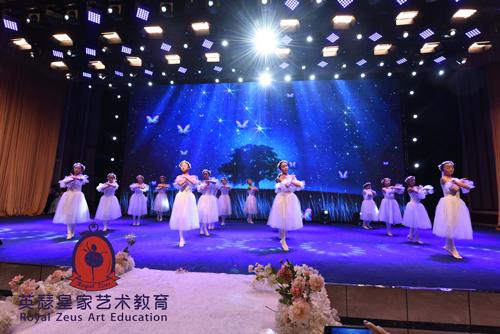 诚招英瑟皇家六艺舞蹈儿童教育培训加盟代理