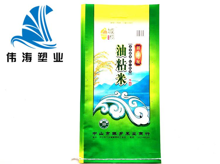 [南宁伟涛]***广西大米包装袋订做厂家,免费设计随时报价