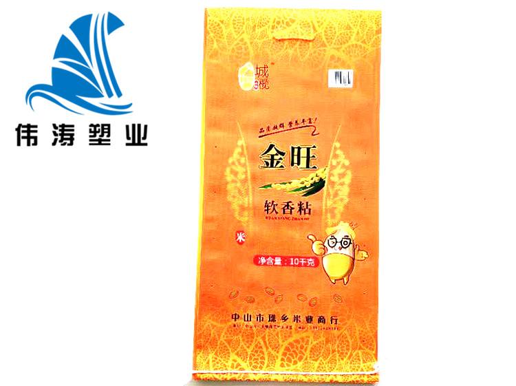广西手提大米包装袋|南宁价格实惠的南宁大米包装袋供应