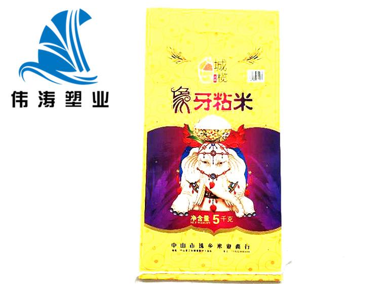 南寧大米包裝袋批發_南寧口碑好的南寧大米包裝袋供應商推薦