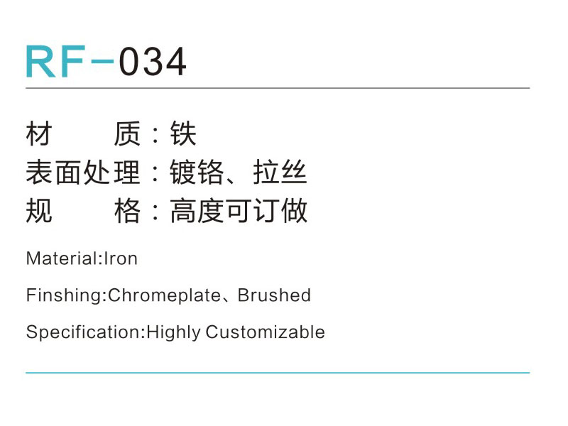 五金家具脚垫厂商|供应润发五金品质有保障的五金家具脚垫