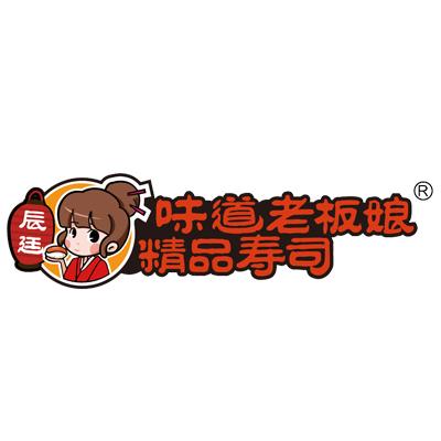 烟台市辰廷餐饮服务有限公司