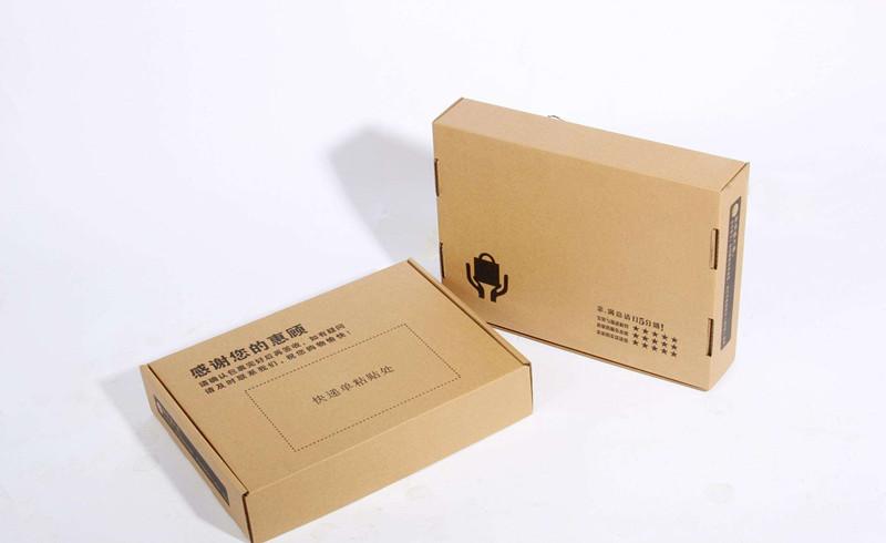 杭州紙盒|浙江銷量好的數碼電子包裝價位