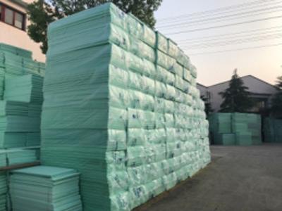 岳陽阻燃擠塑板生產廠家-新款擠塑板金遠達保溫材料有限公司供應
