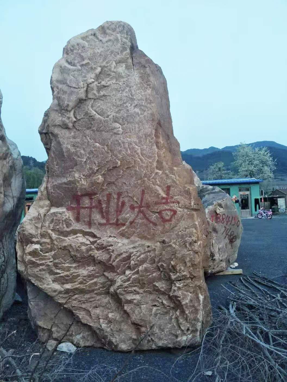 景觀石價錢_遼寧高性價景觀石供應
