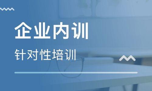 世界 500 強企業資深商務系統分析師-江曉東老師
