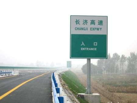 交通设施价格-选销量好的交通设施-就到哈尔滨路坤交通设施工程