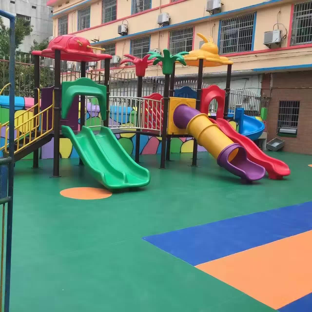 幼儿园安全地垫|选购热门的环保塑胶场地,就来华速新材料