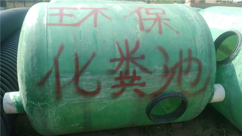 云南玻璃鋼化糞池-知名的云南玻璃鋼化糞池廠家就是永潔玻璃鋼化糞池廠
