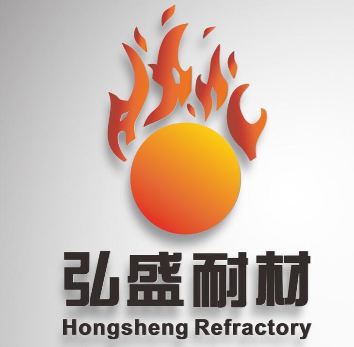 郑州弘盛耐火材料有限公司