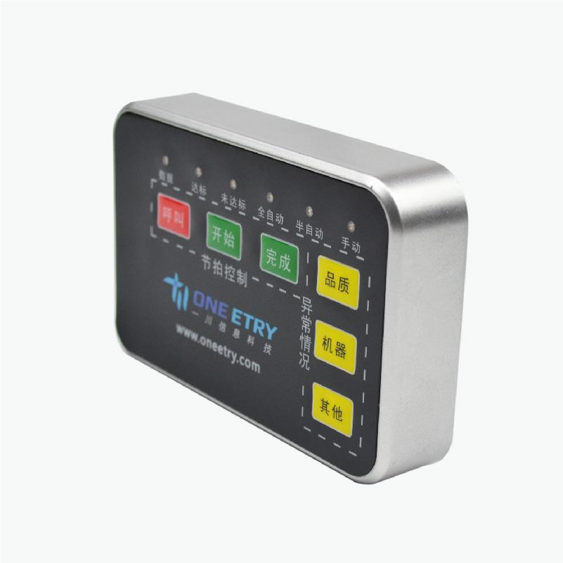 河南工位機哪里找-實惠的一川科技485節拍控制器上哪買