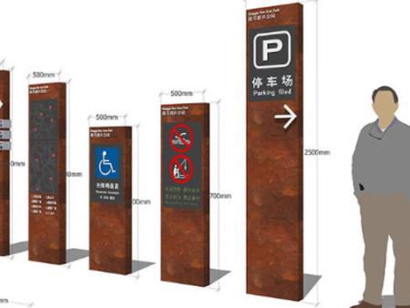 产品标识设计哪家好_品牌好的呼市道路标牌公司在呼和浩特