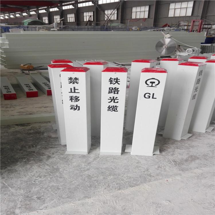 衡水鐵路標志樁-為您推薦超實惠的鐵路標志樁