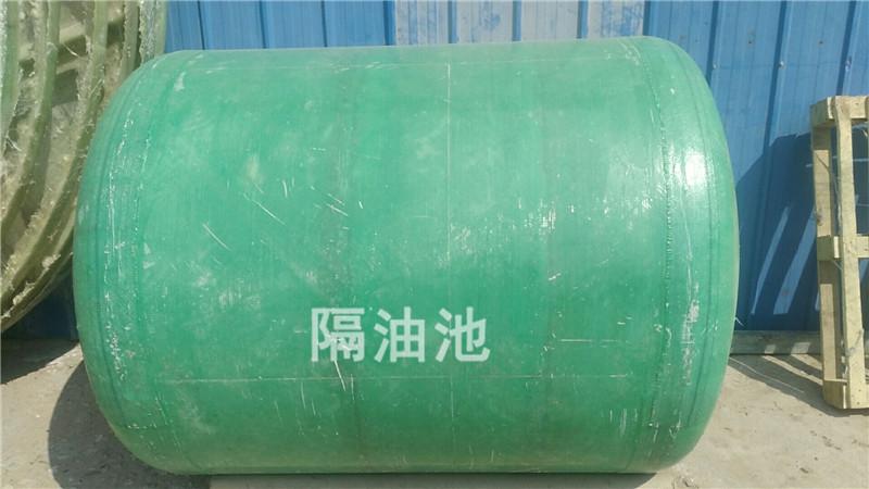 雲南玻璃鋼隔油池批發,隔油池廠家直銷