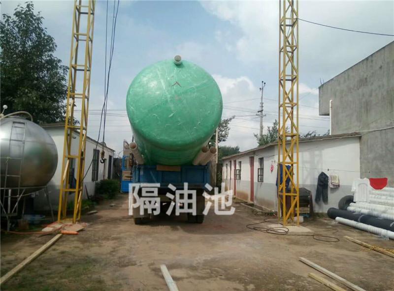昭通隔油池-口碑好的云南隔油池供應商-永潔玻璃鋼化糞池廠