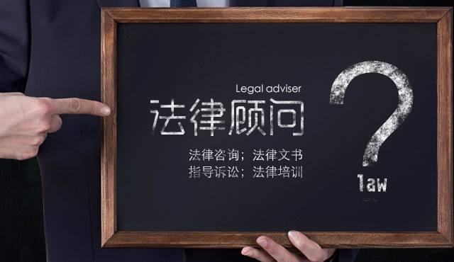 民事律师_广东服务好的刑事辩护机构