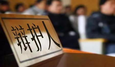 深圳民事律师|专业的刑事辩护服务