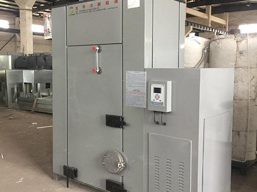 生物质发生器供应厂家-价位合理的生物质蒸汽发生器供销