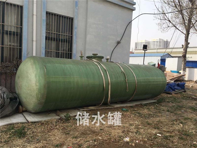 玻璃鋼儲水罐定做,雲南玻璃鋼罐廠家