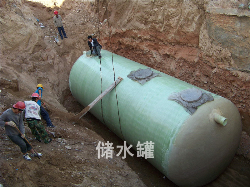 曲靖儲水罐-出售云南玻璃鋼水箱