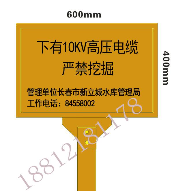 玻璃钢警示牌燃气标识牌