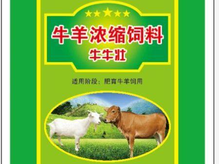 牛羊浓缩万博manbetx客户端经邦牛
