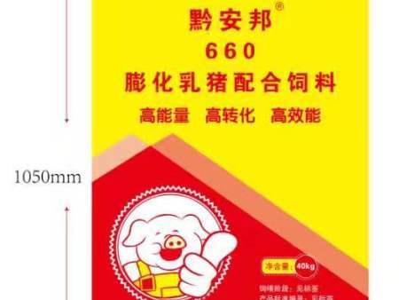 黔万博mantbex660膨化乳猪配合万博manbetx客户端