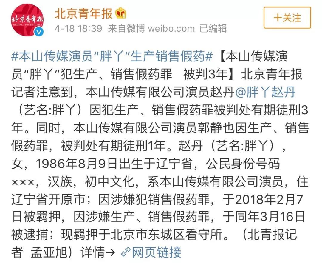 朴束招商_广东提供专业的瘦身咨询是哪家