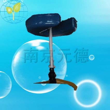 江苏立式环流搅拌机|南京元德环保设备立式环流搅拌机口碑怎么样
