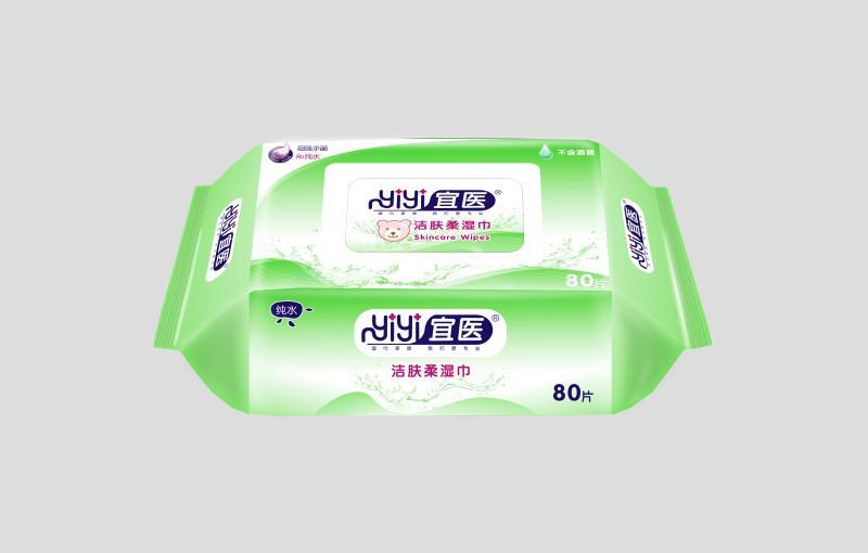 平顶山湿巾批发厂家-郑州哪里能买到质量可靠的湿巾