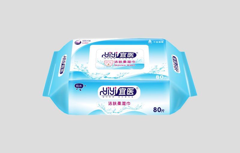 甘肃哪里有批发湿巾|品牌好的湿巾产品信息