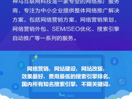258商務衛士經銷商-廣東有保障的神馬科技全網通推薦