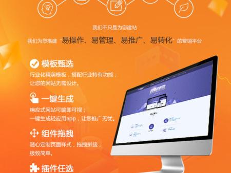 佛山信誉好的全网推广公司推荐_有口碑的seo优化